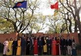 Cérémonie de lever du drapeau de l'ASEAN en Afrique du Sud