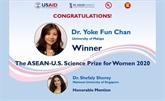 Annonce des lauréates du Prix scientifique ASEAN - États-Unis pour les femmes 2020