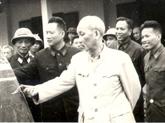 Vision stratégique de Hô Chi Minh sur la formation des cadres pour la Révolution d'Août