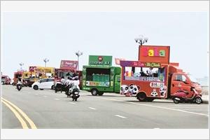 Les food trucks une aventure chamarrée à Vung Tàu