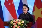 L'AIPA souligne l'importance d'assurer la paix