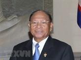 Le Cambodge soutient l'initiative du Vietnam sur les jeunes parlementaires