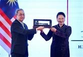 AIPA 41 : Brunei salue le mandat de présidence vietnamienne
