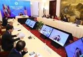 La première réunion ministérielle de partenariat Mékong - États-Unis