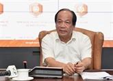 Renforcer la gouvernance électronique et la réforme administrative