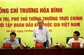 PetroVietnam exhorté à renforcer ses capacités d'exploration et d'exploitation