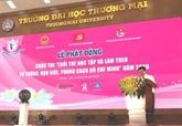 Lancement d'un concours sur le Président Hô Chi Minh pour les jeunes