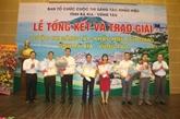 Concours de composition de slogan de Bà Ria-Vung Tàu