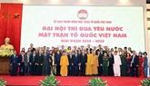 Front de la Patrie du Vietnam : congrès d'émulation patriotique pour 2020-2025