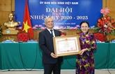 Le Comité de paix du Vietnam tient son congrès national