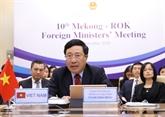 Coopération Mékong - République de Corée, nouvelle opportunité de développement pour les pays