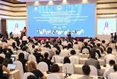 Ouverture du 3e Forum annuel sur la réforme et le développement