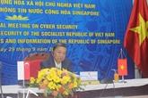 Cybersécurité : Vietnam et Singapour renforcent la coopération