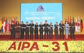 L'Assemblée nationale du Vietnam contribue activement à l'AIPA