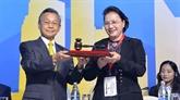 Diplomatie parlementaire pour une Communauté de l'ASEAN cohésive et réactive