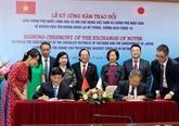Le Japon soutient les hôpitaux vietnamiens dans la lutte anticoronavirus