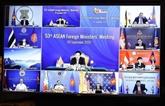 La 53e conférence des ministres des Affaires étrangères en ligne