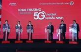 Le premier parc industriel du pays à mettre en place la 5G