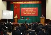 Renforcer les activités de paix, de solidarité et d'amitié