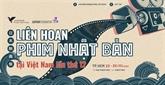 Le 12e festival du film japonais attendu au Vietnam