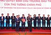 Quang Binh est exhortée à améliorer son climat des affaires