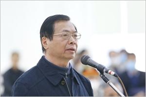 Report pour la 2e fois du procès de Vu Huy Hoàng et de ses complices