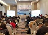Prévisions économiques du Vietnam pour la période 2021-2025