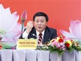 Le XIIIe Congrès national du Parti : pour une structure du personnel raisonnable