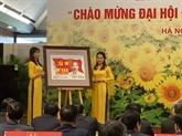 Émission de timbres en l'honneur du XIIIe Congrès national du Parti