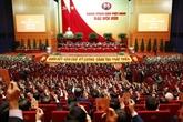 Communiqué de presse sur la réunion préparatoire du XIIIe Congrès national du Parti