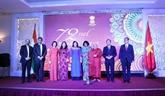 Renforcer la coopération entre Hô Chi Minh-Ville et l'Inde