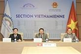 Le Vietnam participe à une session annuelle de lAPF