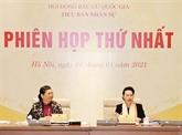 Première réunion du sous-comité du personnel du Comité national des élections