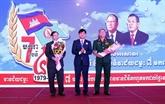 Célébration de l'anniversaire de la victoire de la défense de la frontière Sud-Ouest