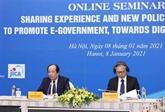 Partage des expériences japonaises pour le développement de l'e-gouvernement