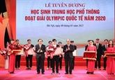 Les étudiants lauréats des Olympiades internationales en 2020 mis à l'honneur