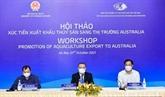 Opportunités d'exportation de produits aquatiques en Australie