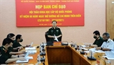 Bientôt un séminaire en l'honneur du 60e anniversaire de la piste maritime Hô Chi Minh