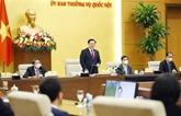 Le président de l'AN rencontre des chefs d'entreprise modèle dans l'application des sciences et technologies