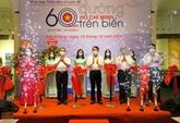Une exposition en l'honneur du 60e anniversaire de la piste maritime Hô Chi Minh