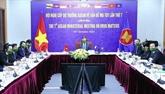 Le Vietnam à une réunion ministérielle de l'ASEAN contre la drogue