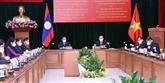 Renforcement de la coopération entre Hô Chi Minh-Ville et Vientiane