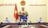 Le président de l'AN appelle à de meilleures politiques budgétaire et monétaire