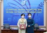 Pham Thi Ngoc Thao, une chercheuse mise à l'honneur