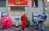 La Journée culturelle du Vietnam en Suisse 2021