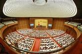La 2e session de l'Assemblée nationale commencera demain