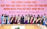Le Vietnam crée un environnement permettant aux femmes d'affirmer leur position et de contribuer à la société