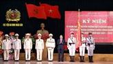L'Académie de la sécurité populaire se voit décerner l'Ordre du mérite militaire de 1re classe