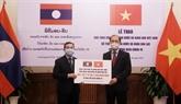 Le Vietnam offre 2,5 millions d'USD et des fournitures médicales au Laos