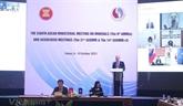L'ASEAN appelle à une coopération internationale plus étroite dans l'exploitation minière